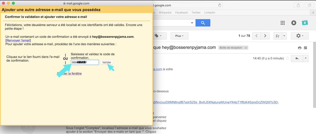 gmail code confirmation validation